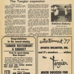 ABJ Introducing Tangier 1977 A-12