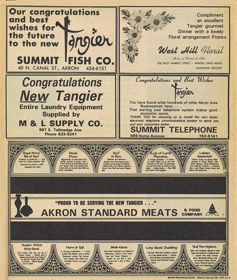 ABJ Introducing Tangier 1977 A-13
