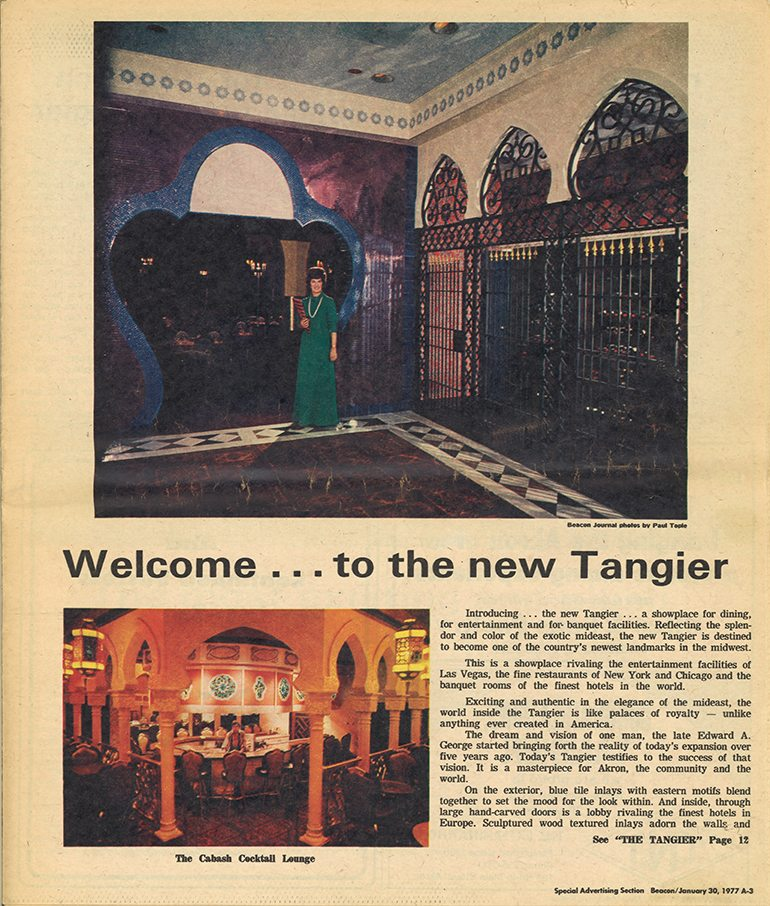 ABJ Introducing Tangier 1977 A-3